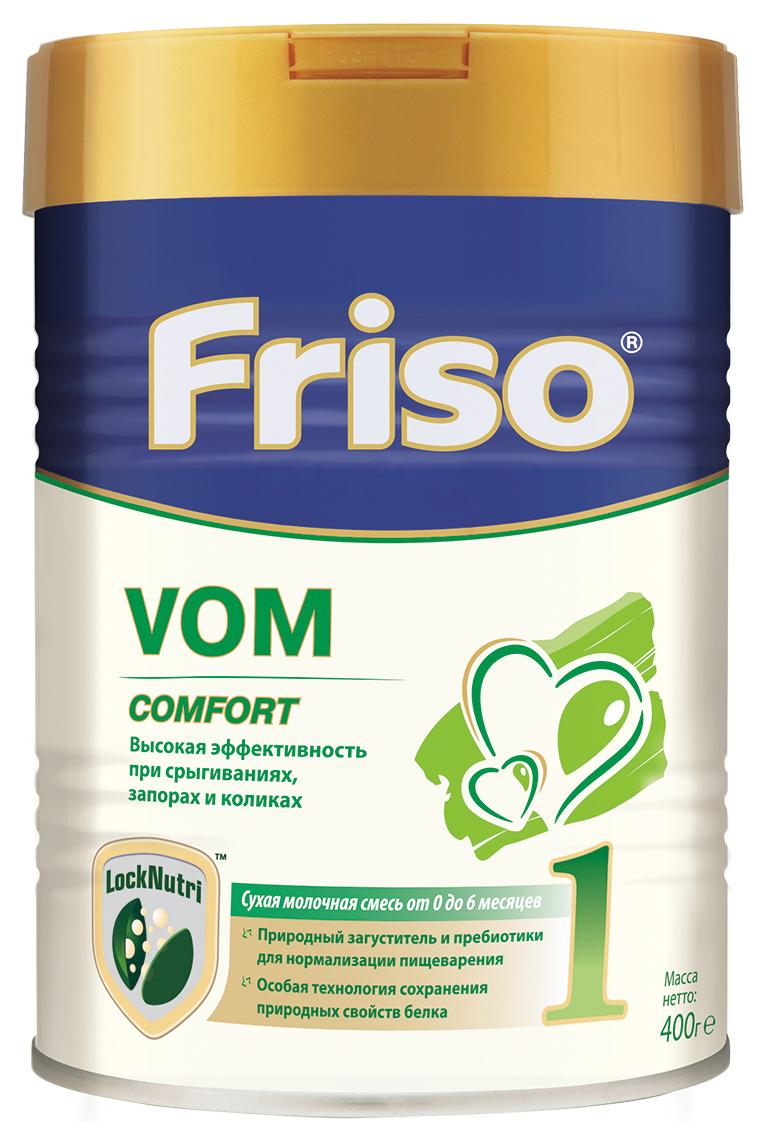 Молочная смесь Friso Фрисовом 1 (с 0 до 6 месяцев) 400 г цена