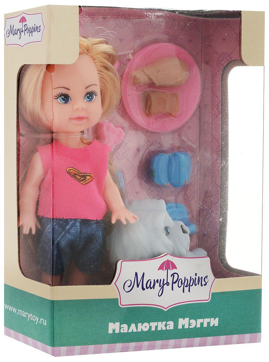 Другие куклы Mary Poppins Малютка Мэгги с питомцем» все цены