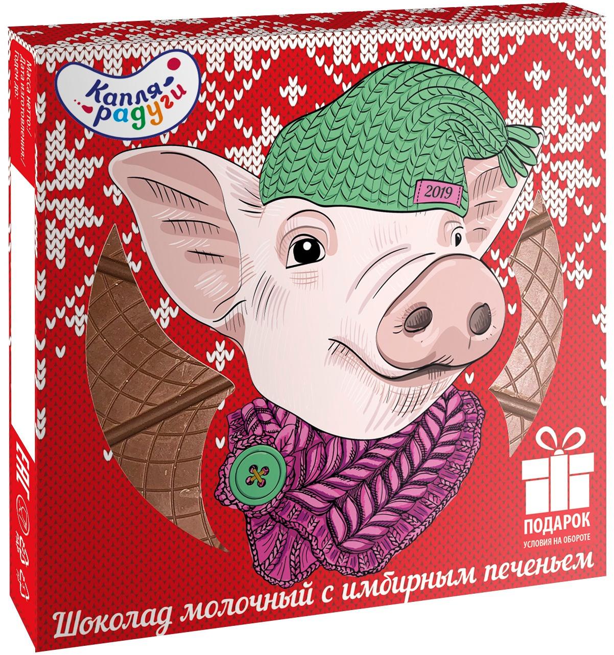 Десерты Капля Радуги Капля Радуги с имбирным печеньем 45 г все цены