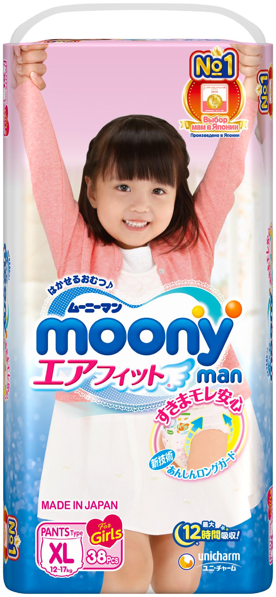 Купить Подгузники-трусики, Man для девочек XL (12-17кг) 38 шт., Moony man, Япония, Женский