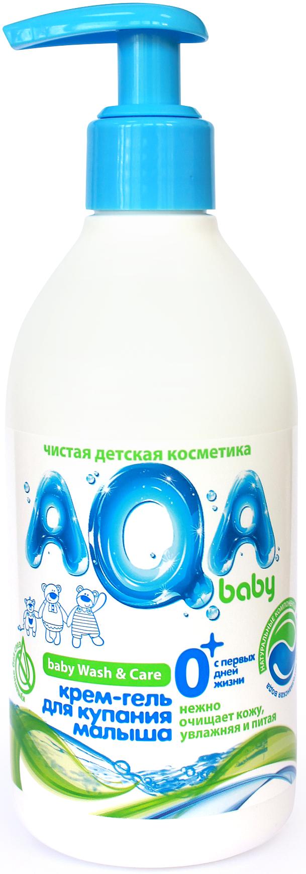 Крем-гель для купания AQA baby С дозатором 300 мл круг для купания младенцев flipper отзывы