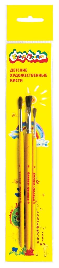 Набор кисточек Каляка-Маляка пони 3 шт. кисть 2 пони художественная круглая 2 штуки в блистере
