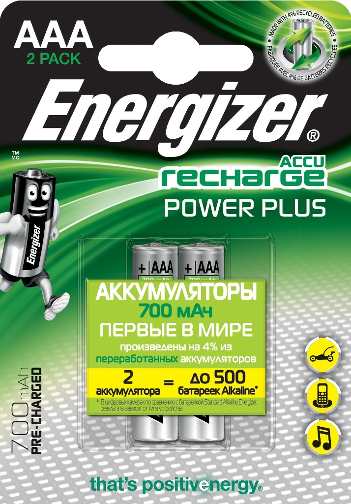 Элементы питания Energizer Recharge аккумуляторы для цифровых фото и видео камер casio np 80 np80 zs150 zs6 n1 zs100 n20 je10