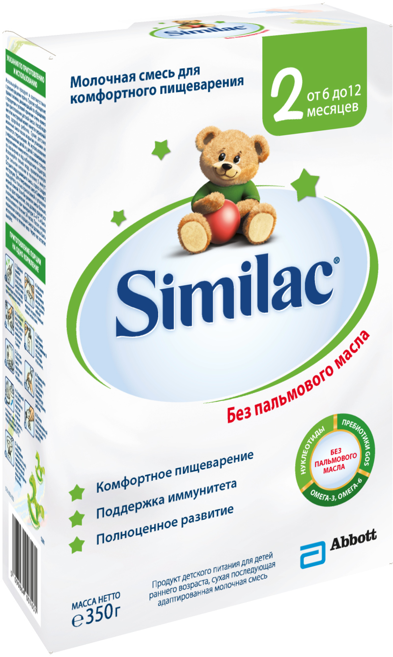 Молочная смесь Similac Similac (Abbott) 2 от 6 до 12 месяцев 350 г смесь компотная с шиповником 350 г