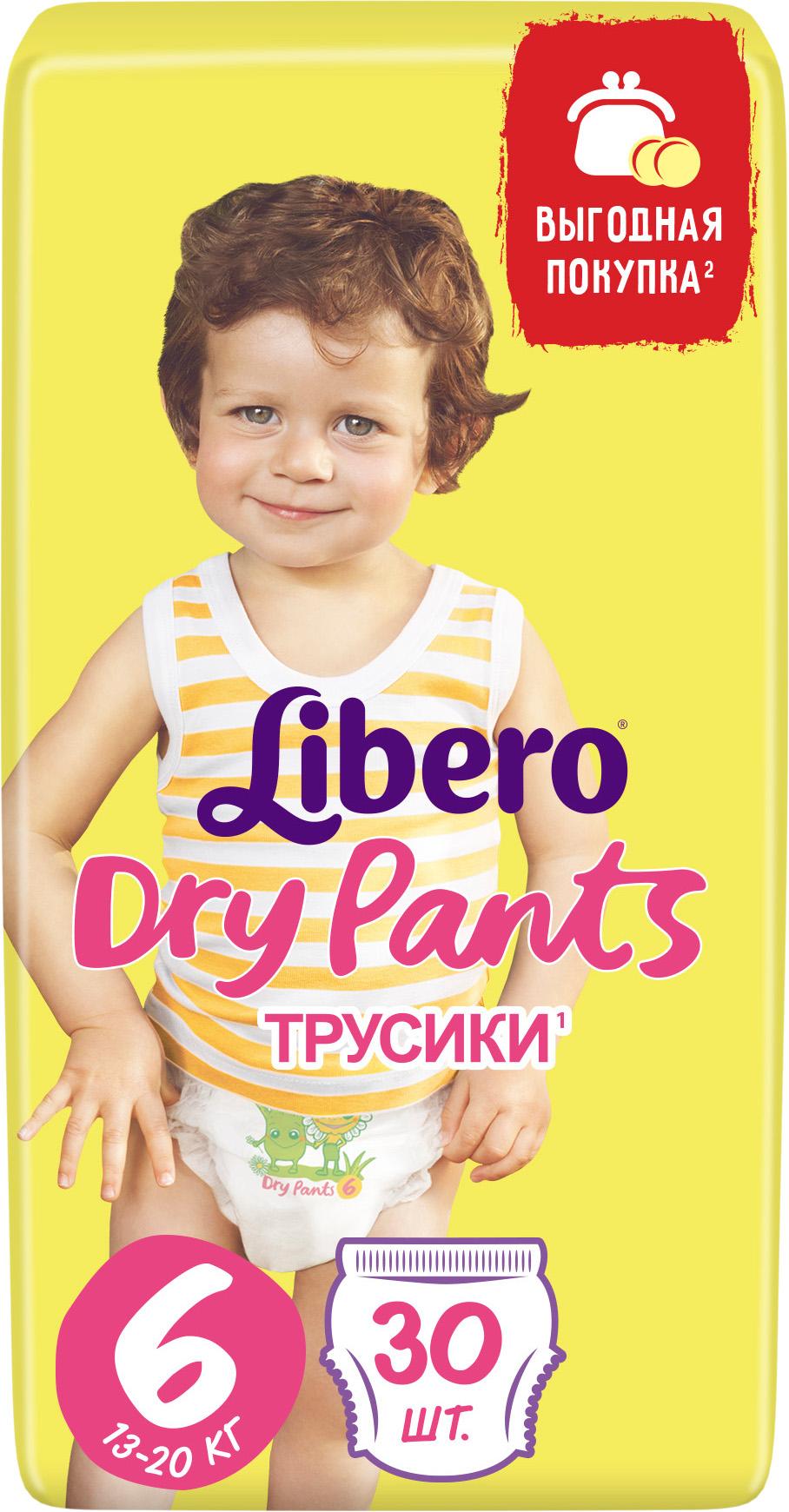 Подгузники для малышей Libero Dry Pants 6 (13-20 кг) 30 шт. nuckily bk277 outdoor cycling man s quick dry dacron lycra short pants black size xl