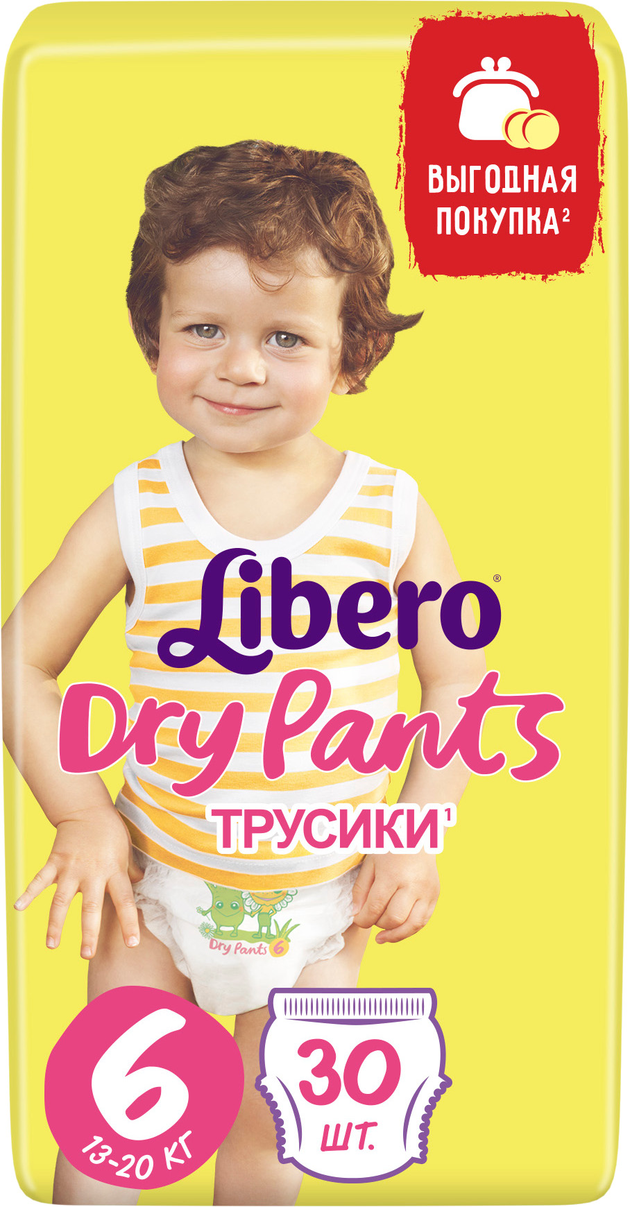 Подгузники для малышей Libero Dry Pants 6 (13-20 кг) 30 шт. трусики libero dry pants size 6 13 20кг 46 шт