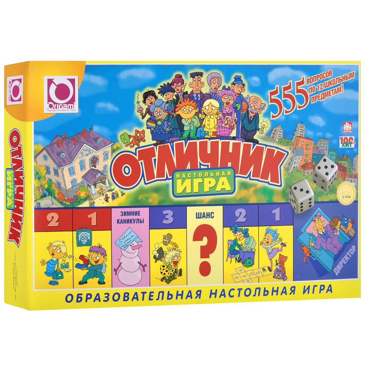 Купить Развивающие и обучающие, Отличник, Origami, Россия, многоцветный
