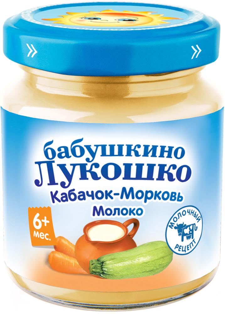 Овощное Бабушкино лукошко Бабушкино Лукошко Кабачок-морковь-молоко (с 6 месяцев) 100 г бабушкино лукошко кабачок морковь молоко бабушкино лукошко