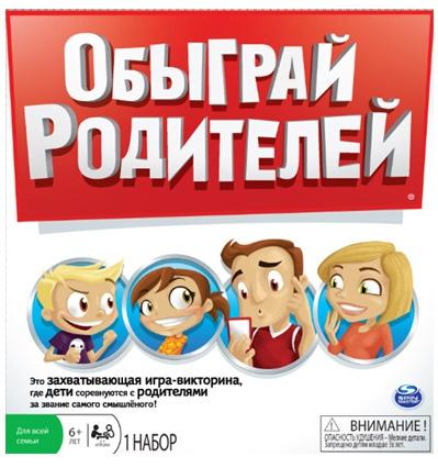 Развивающие и обучающие Spin Master Настольная игра Spin Master «Обыграй родителей» spin master обыграй родителей