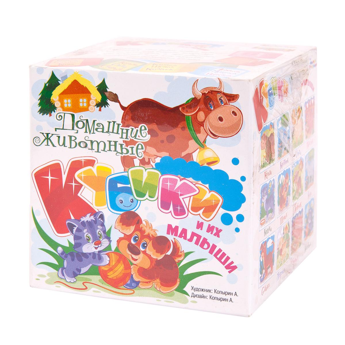 Кубики Десятое королевство Домашние животные и их малыши, 8шт.