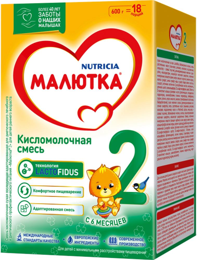 Молочная смесь Малютка Малютка (Nutricia) Кисломолочная 2 (с 6 месяцев) 600 г