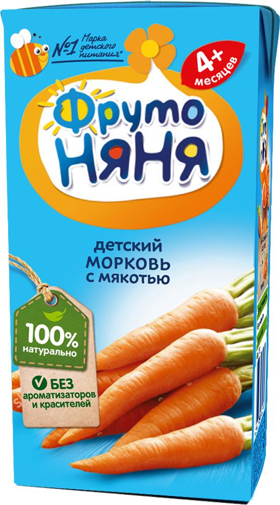 Напитки Фрутоняня ФрутоНяня Морковь с мякотью с 4 мес. 200 мл напитки спеленок спелёнок морковь с мякотью с 4 мес 200 мл