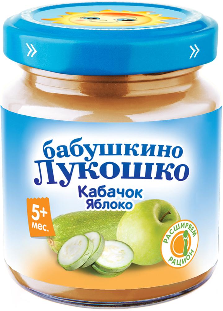 все цены на Фруктовое Бабушкино лукошко Бабушкино Лукошко Кабачок-яблоко (с 5 месяцев) 100 г