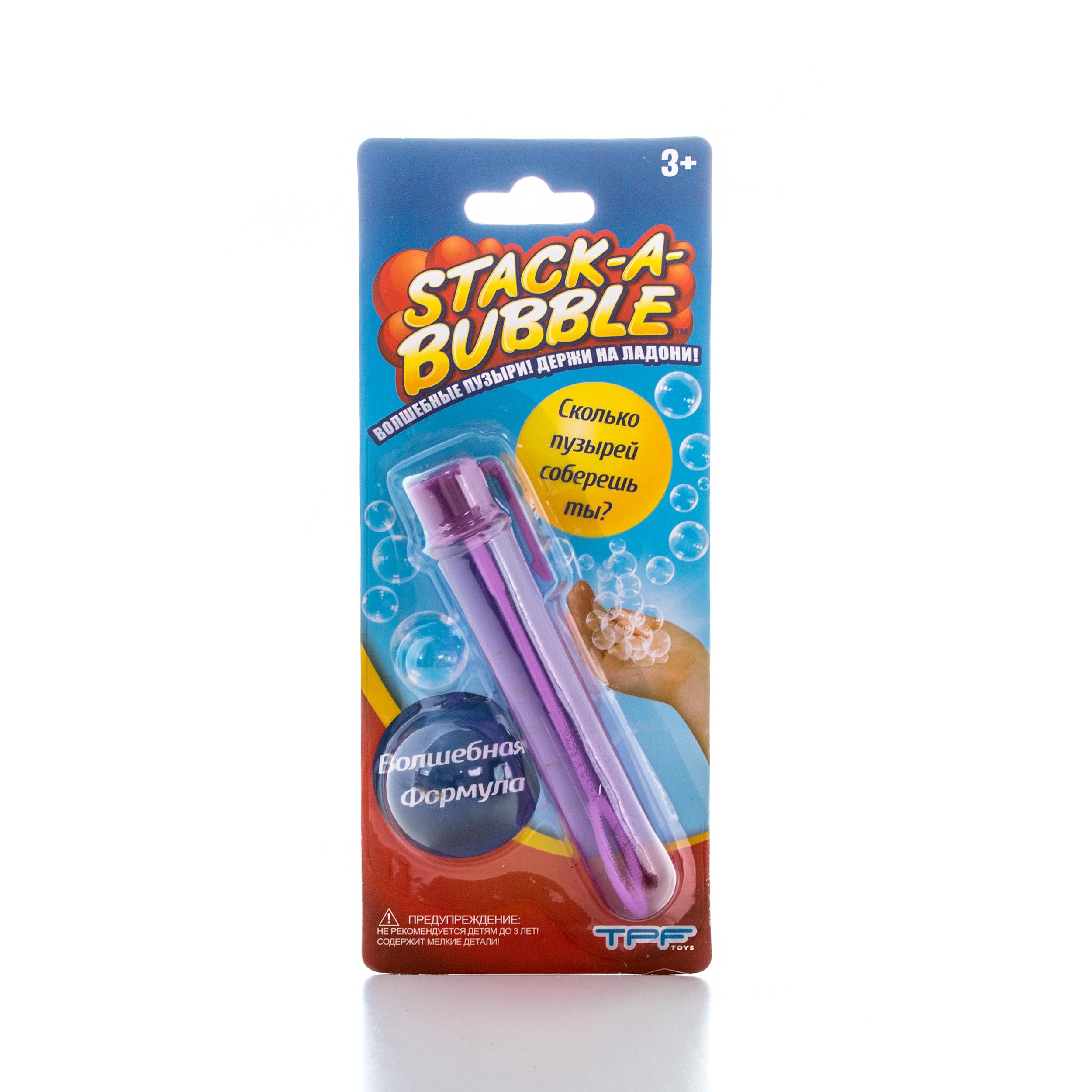 Мыльные пузыри Stack-A-Bubble застывающие, 22 мл. stack a bubble мыльные пузыри застывающие цвет фиолетовый 45 мл