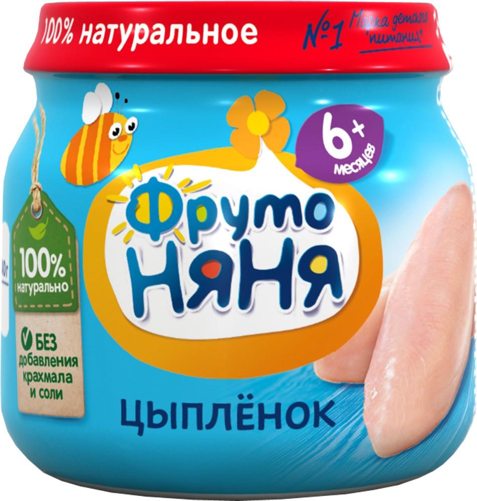 Купить Мясное, ФрутоНяня Из мяса цыплят (с 6 месяцев) 80 г, Фрутоняня, Россия