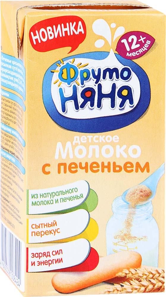 Коктейли Фрутоняня Молочный коктейль ФрутоНяня «Молоко с печеньем» 2,4% с 12 мес. 200 мл молочная продукция беллакт молоко стерилизованное с витаминами а с 2 5% 8 мес 200 мл
