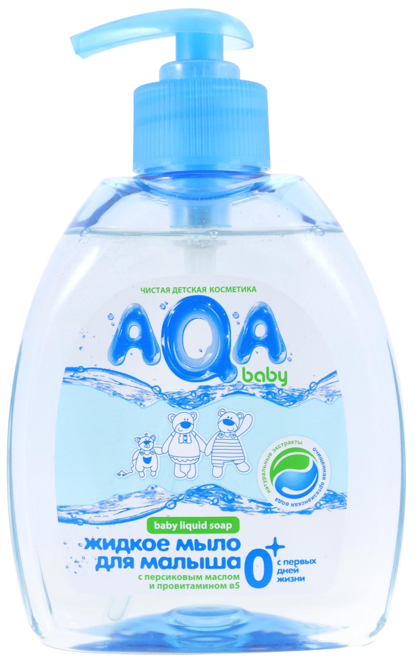 Жидкое мыло AQA baby Для малыша с рождения 300 мл детское жидкое мыло aqa baby с дозатором 300 мл