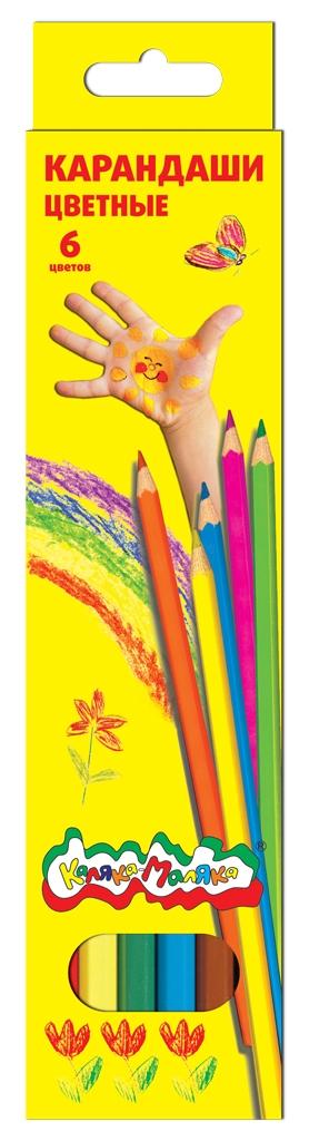 Ручки и карандаши Каляка-Маляка Карандаши цветные Каляка-Маляка 6 цветов пластилин каляка маляка восковой 12 цветов