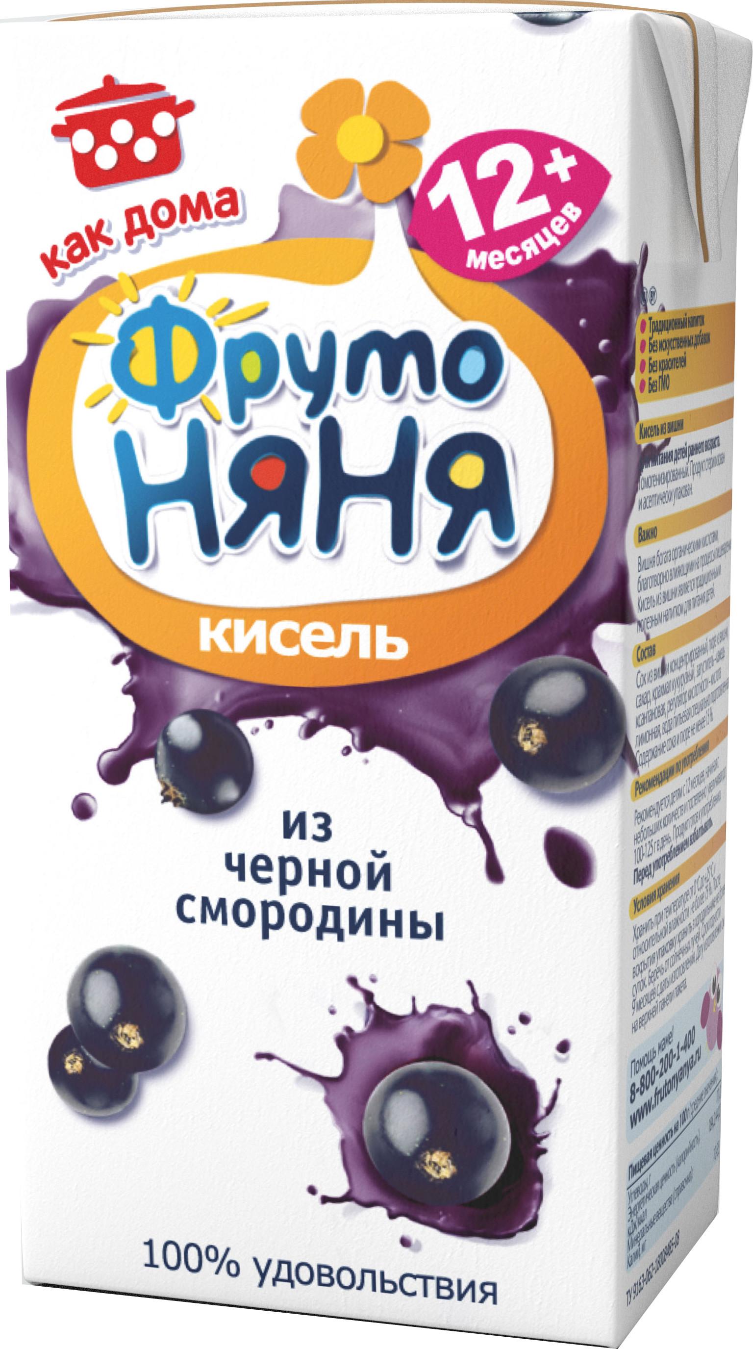Напитки Фрутоняня Кисель ФрутоНяня из черной смородины, c 1 года фрутоняня кисель из малины с 12 месяцев 0 2 л