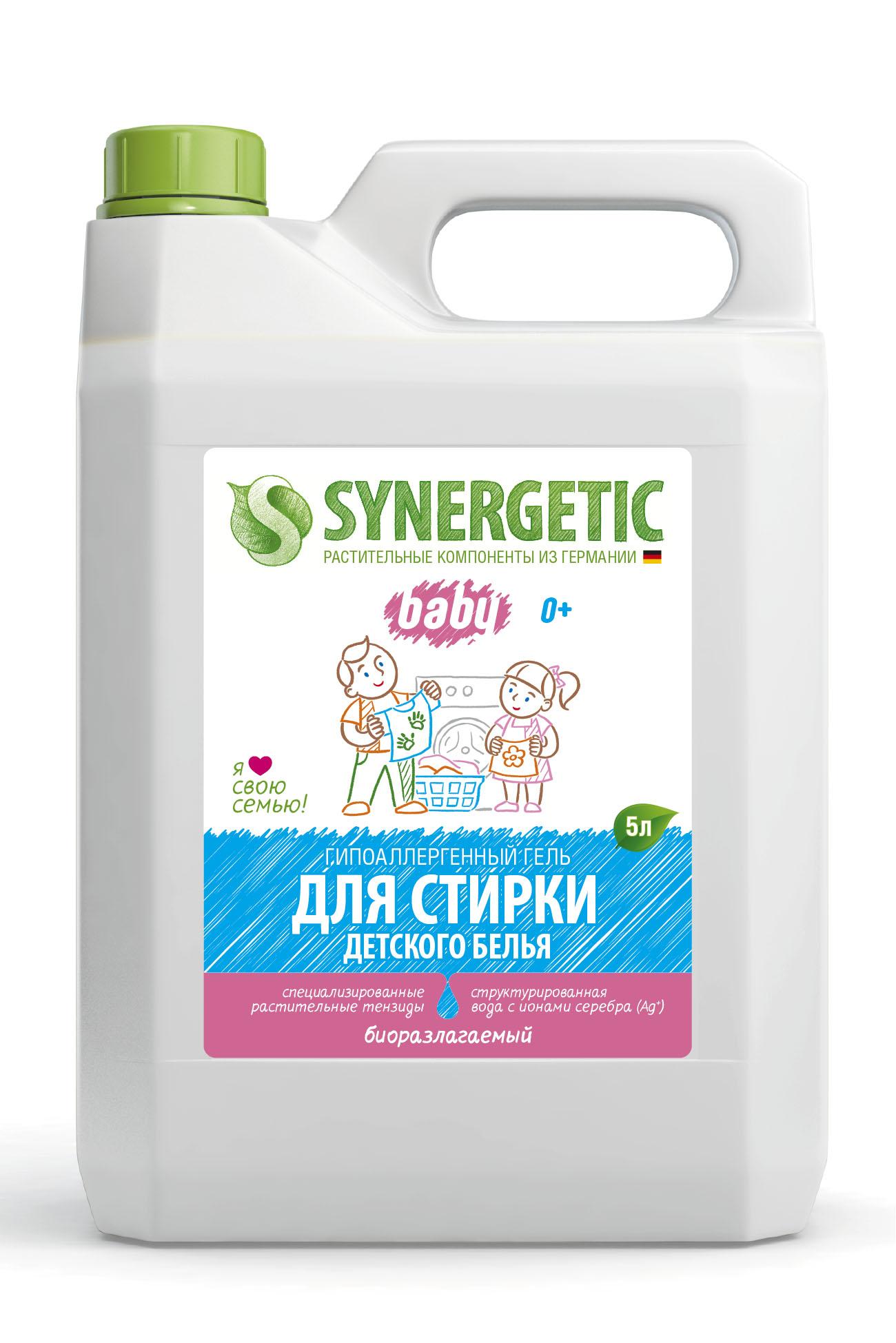 Средства для стирки Synergetic Средство для стирки Synergetic 5 л средство для чистки барабанов стиральных машин nagara 5 х 4 5 г