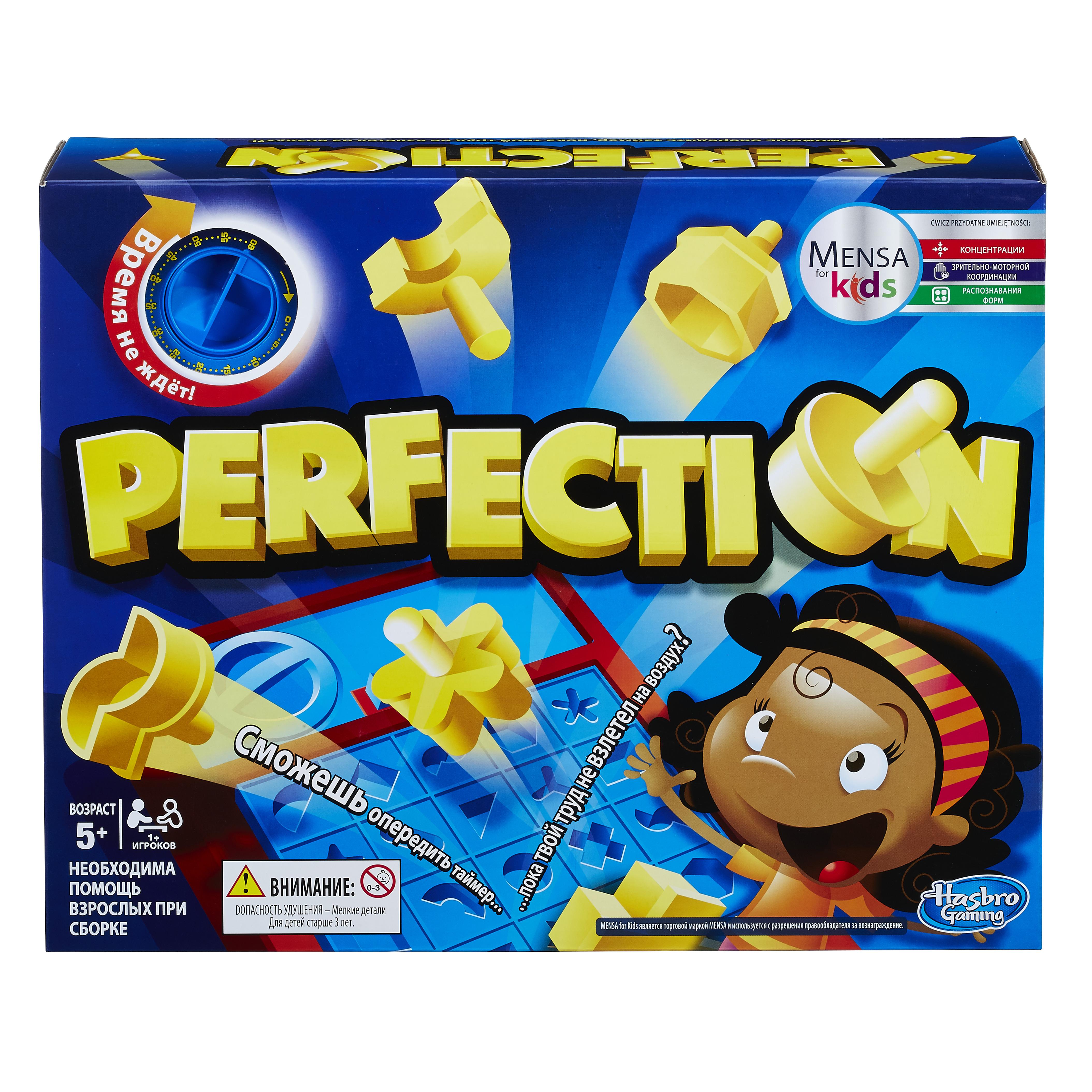 Развивающие и обучающие Hasbro Настольная игра развивающая Hasbro «Perfection» настольная игра hasbro hasbro настольная игра монополия миллионер