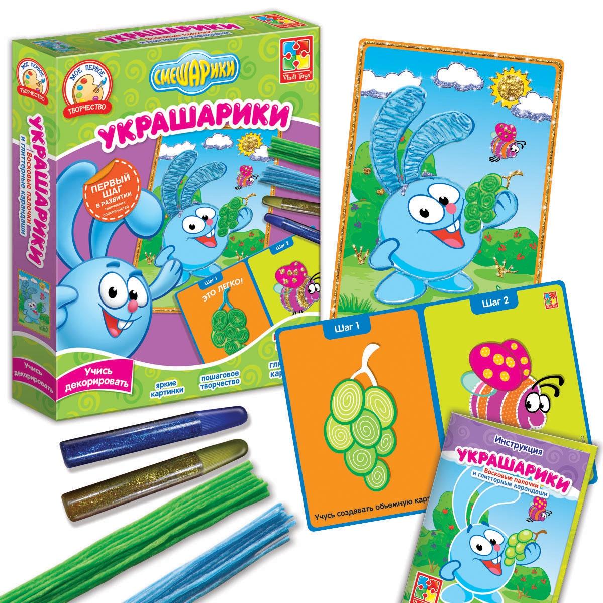 Наборы для творчества Vladi Toys Учись декорировать наборы для творчества vladi toys набор для творчества рисоварики магия блеска ежик