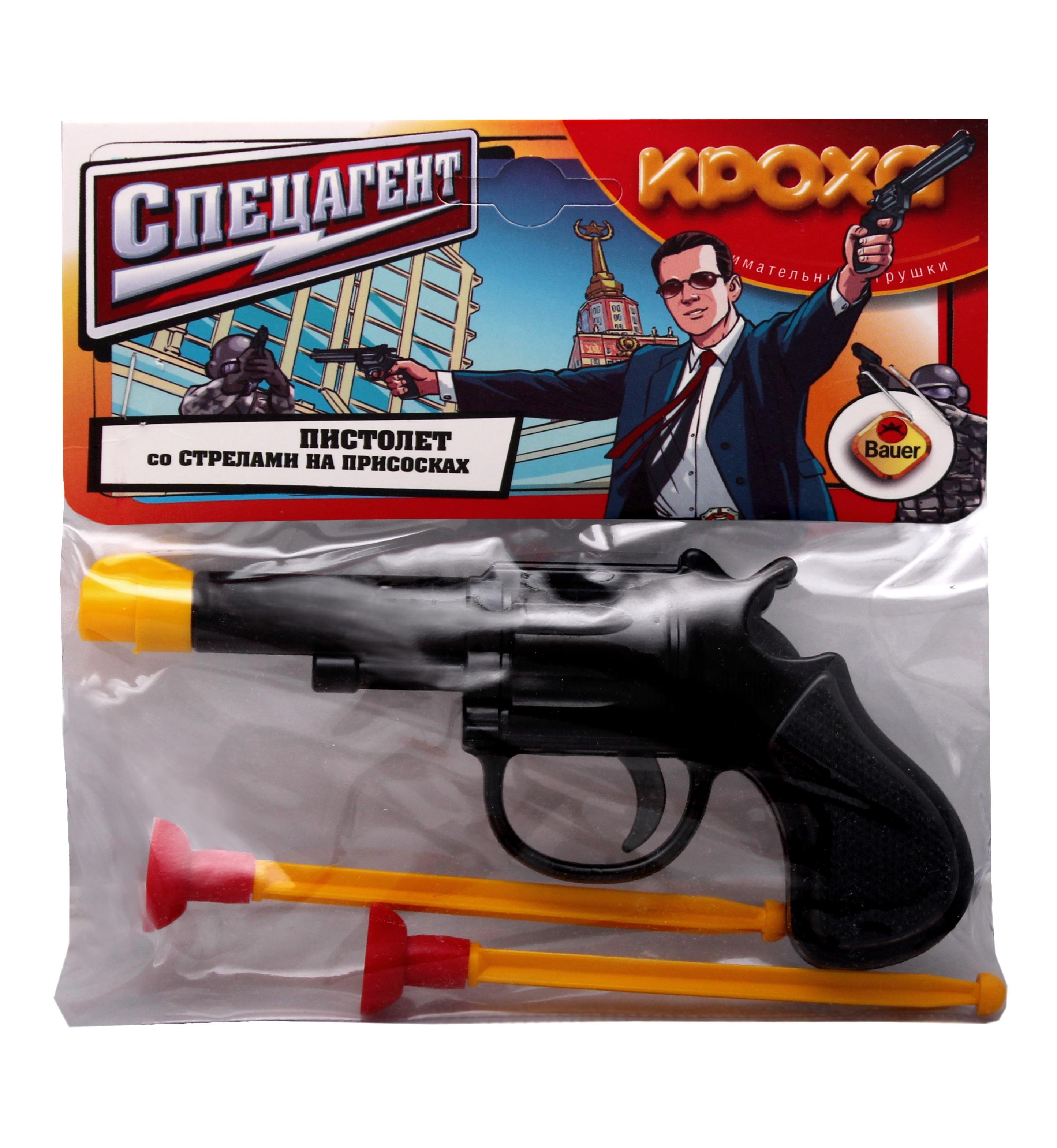 Игровые наборы Профессия Bauer Кроха Спецагент со стрелами на присосках игрушка пистолет спецагент со стрелами на присосках