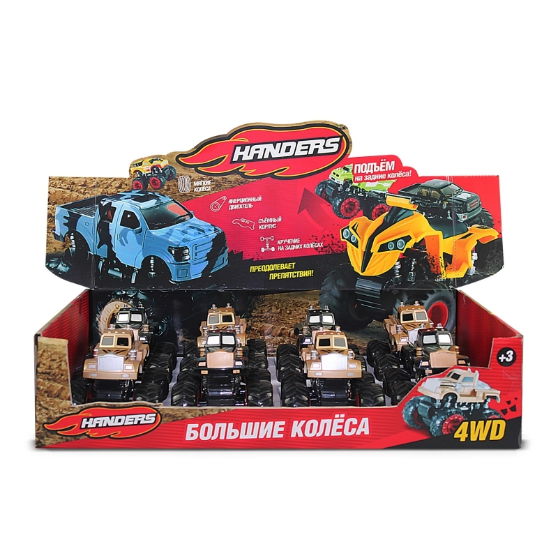 Инерционная игрушка Handers Большие колёса: грузовик инерционная игрушка handers большие колёса х2 патрульный