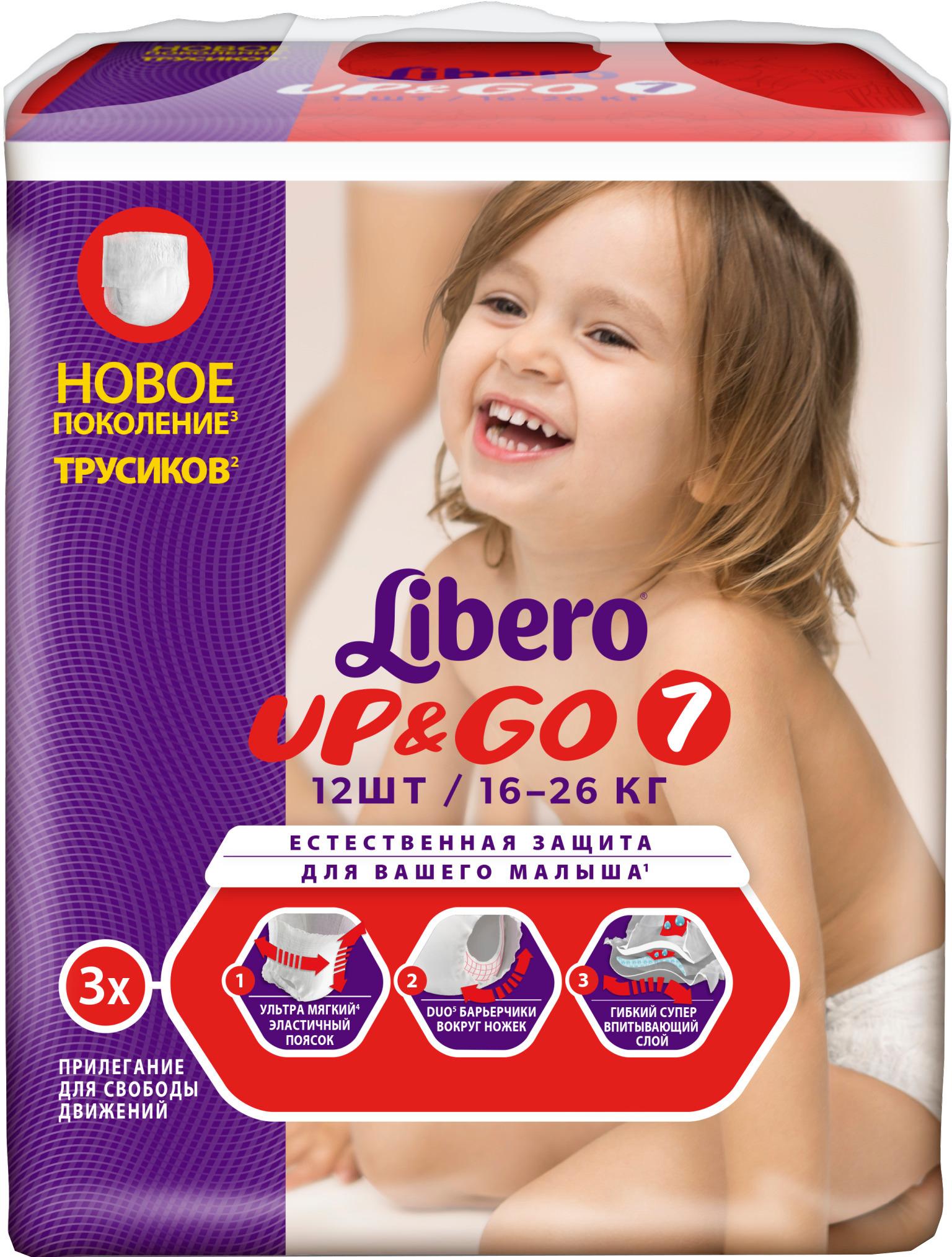 Подгузники-трусики Libero Трусики-подгузники Libero Up&Go 7 (16-26 кг) 12 шт. libero подгузники трусики up