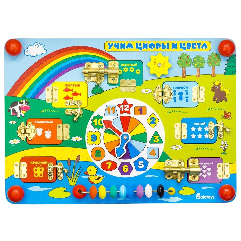 Купить Деревянные игрушки, Бизиборд. Учим цифры и цвета, Alatoys, Россия, »Бизиборд «Учим цифры и цвета» 350*250*55, древесина