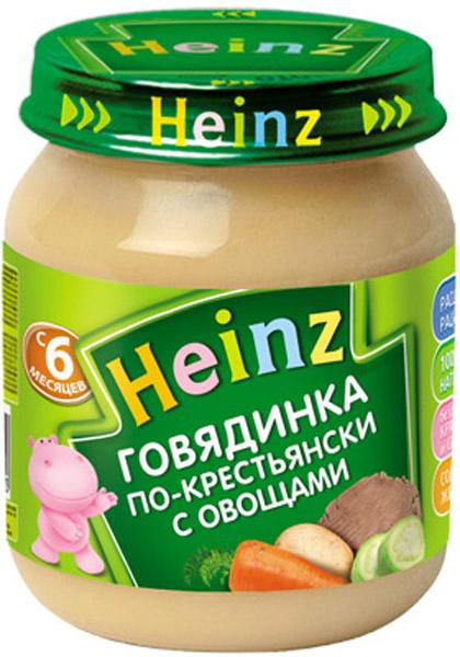 Пюре Heinz Heinz Говядинка по-крестьянски с овощами (с 6 месяцев) 120 г пюре heinz фруктовое 120 гр грушка и черничка с печеньем с 6 мес