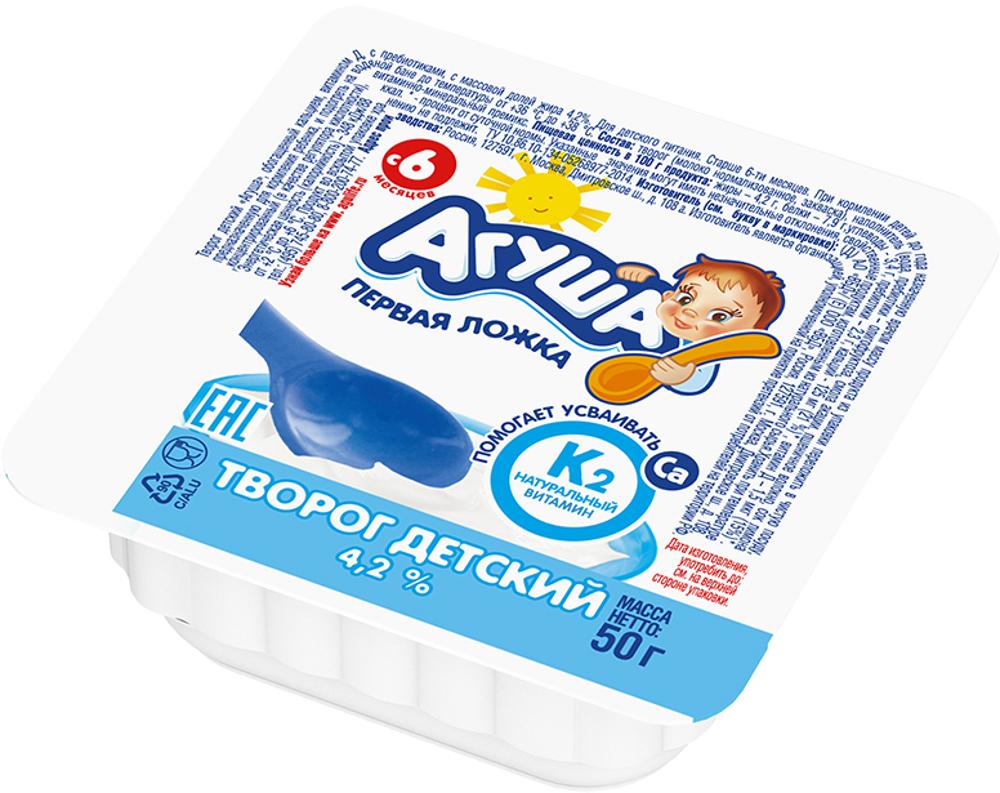 Молочная продукция Агуша Творог Агуша Классический 4,2% с 6 мес. 50 г ряженка агуша 3 2% с 12 мес 200 г