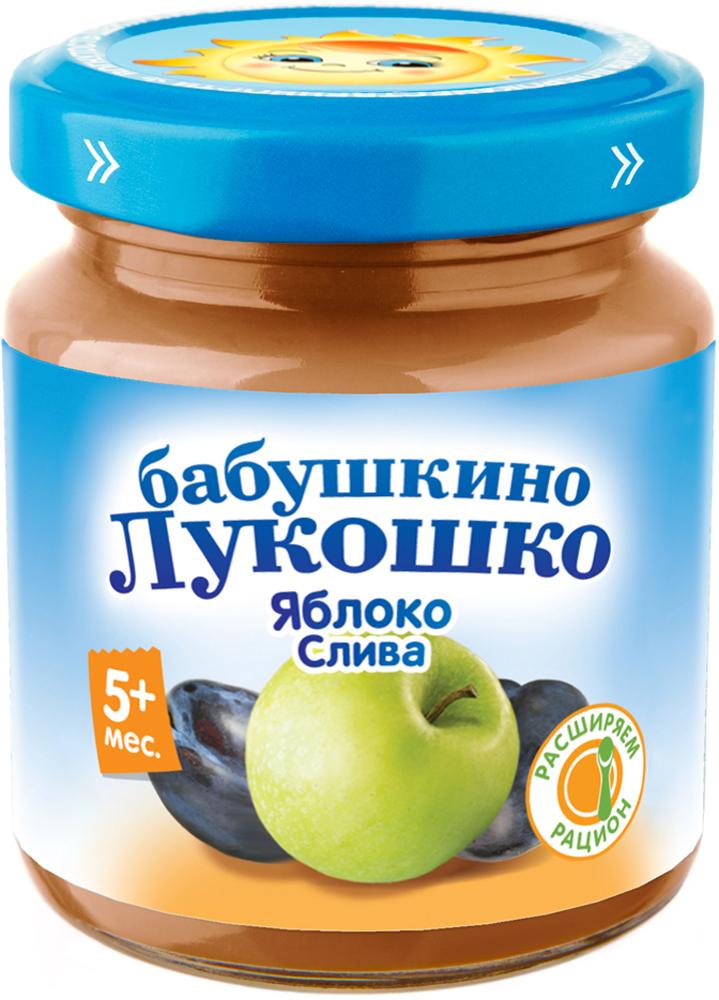 Пюре Бабушкино лукошко Бабушкино Лукошко Яблоко-слива (с 5 месяцев) 100 г бабушкино лукошко яблоко слива пюре с 5 месяцев 100 г 6 шт
