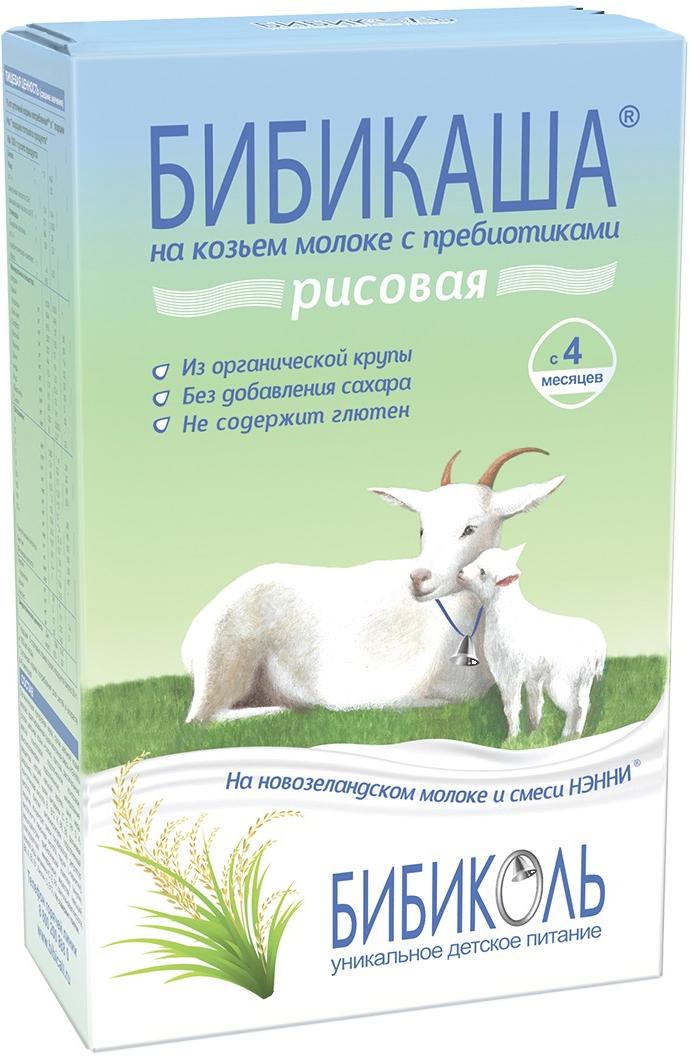 Каша Бибиколь БИБИКОЛЬ БИБИКАША молочная рисовая на козьем молоке (с 4 месяцев) 200 г бибиколь гречневая на козьем молоке