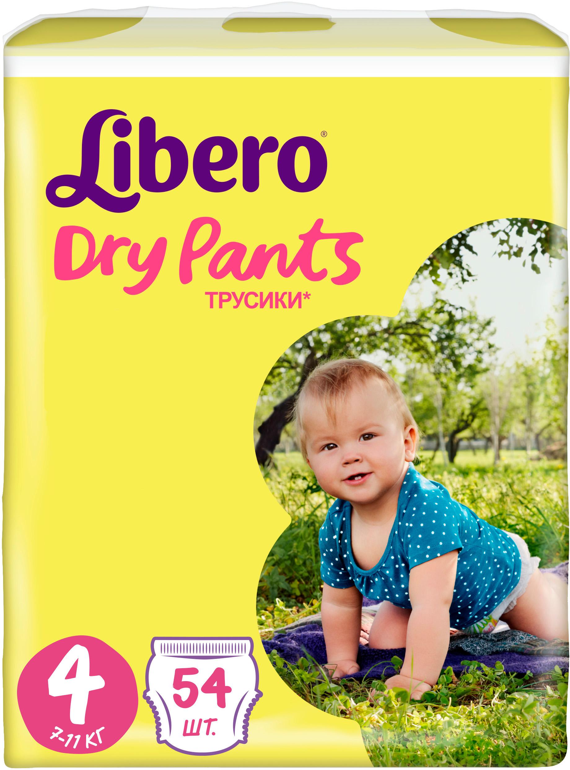 Подгузники для малышей Libero Dry Pants 4 (7-11 кг) 54 шт. трусики libero dry pants size 6 13 20кг 46 шт