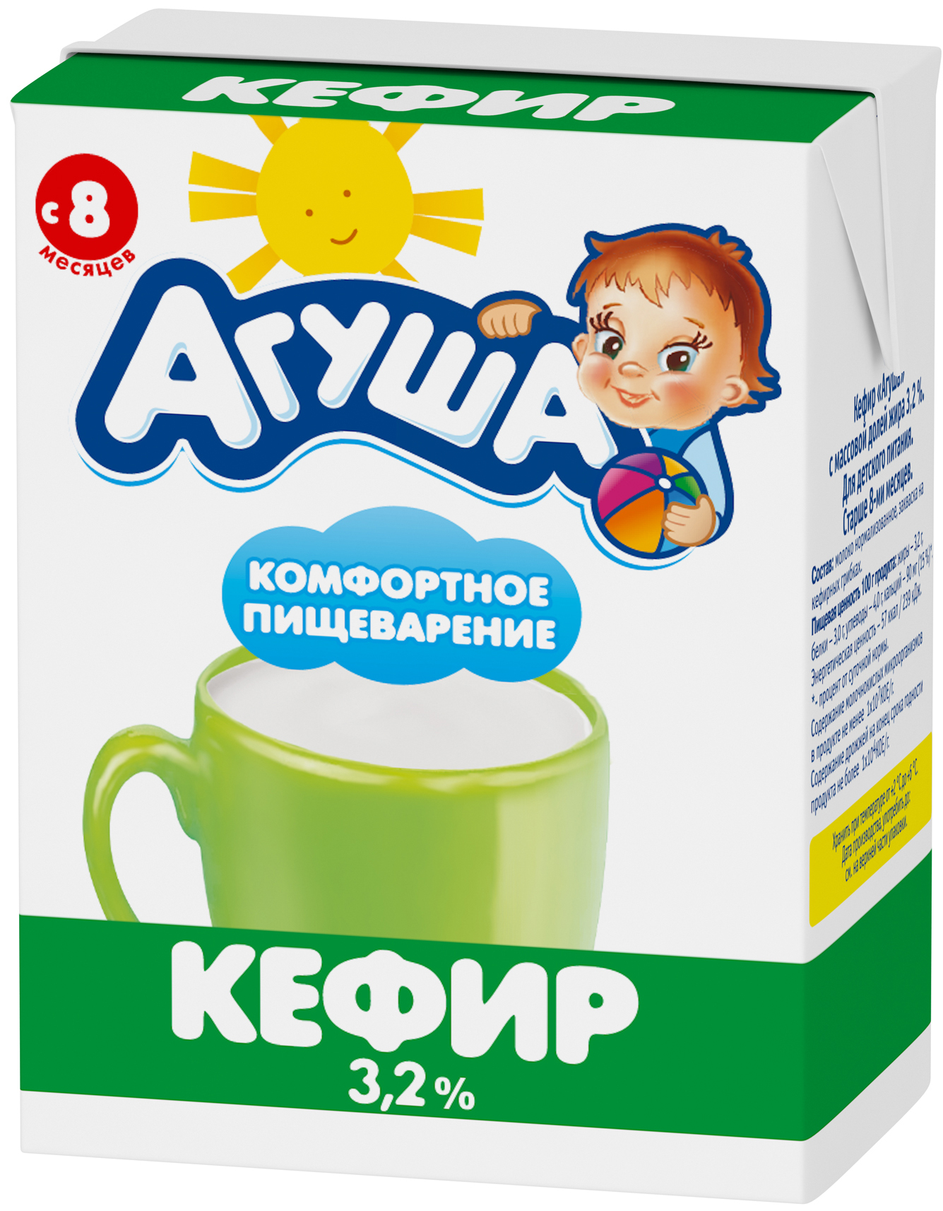Молочная продукция Агуша Кефир Агуша 3,2% с 8 мес. 200 мл молочная продукция агуша молоко стерилизованное витаминизированное 2 5% 200 мл