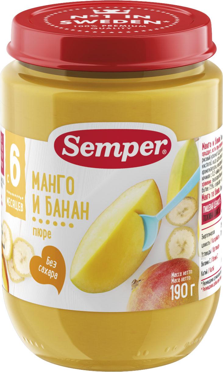 Пюре Semper Semper Манго и банан (с 6 месяцев) 190 г пюре semper semper яблоко и манго с 6 месяцев 90 г