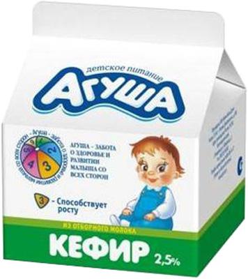 Молочная продукция Агуша Кефир Агуша 2,5% с 3 лет 200 мл ряженка агуша 3 2% с 12 мес 200 г