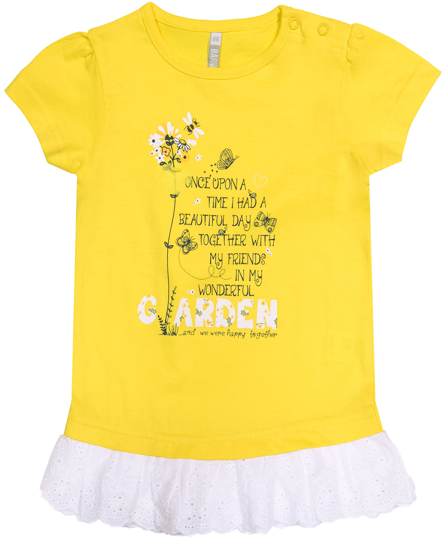 "все цены на Туники Barkito Платье модель ""туника"" детское Barkito ""Желтые цветы"", желтое с белой отделкой онлайн"