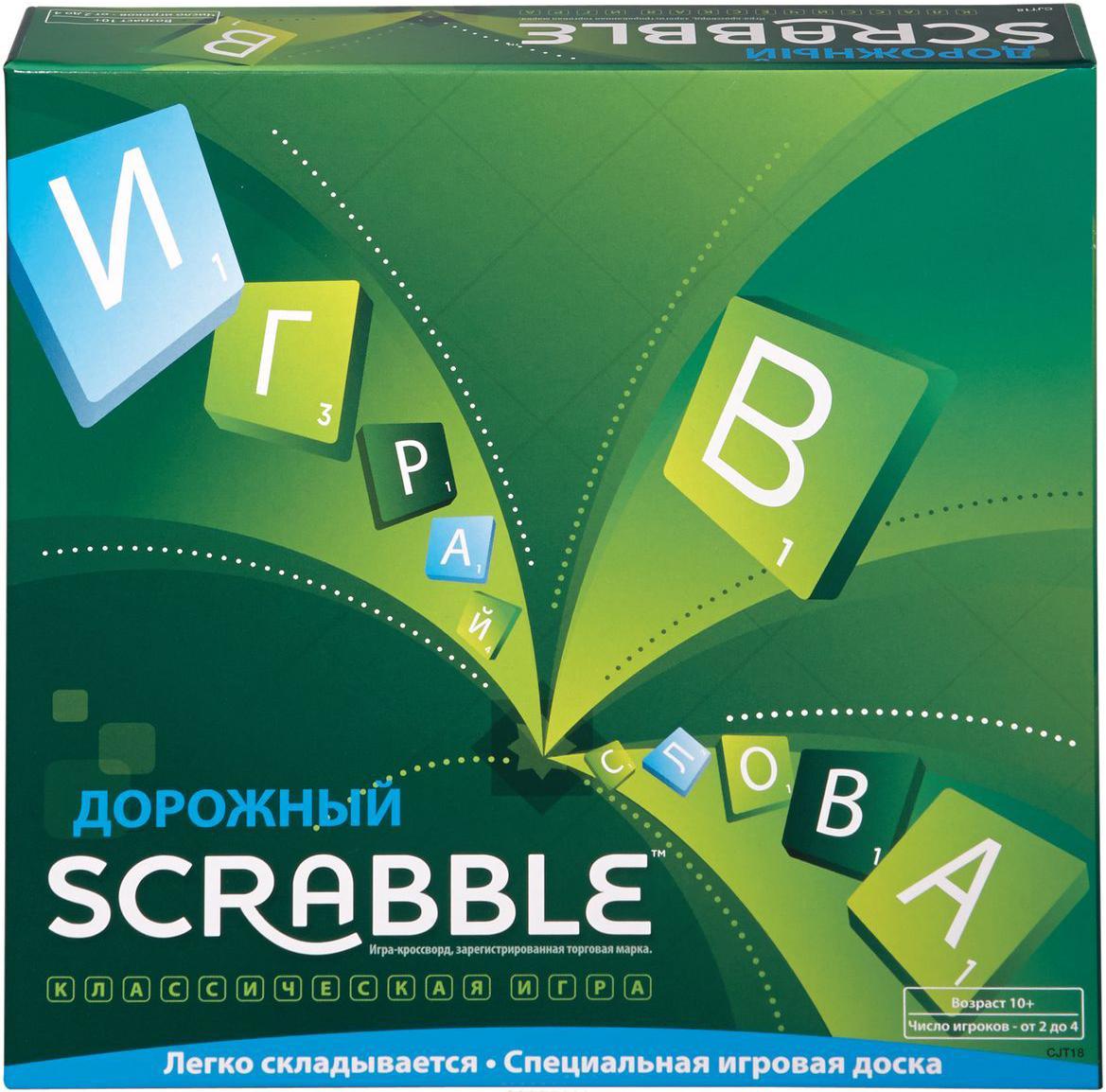 Настольная игра Mattel Scrabble (дорожная версия) цена
