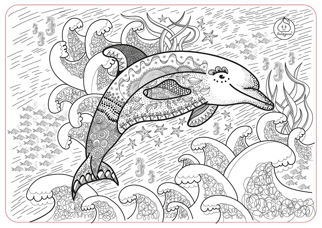 Фото - Коврик-раскраска ЯиГрушка «Дельфин» коврик в рулоне яигрушка сельская жизнь