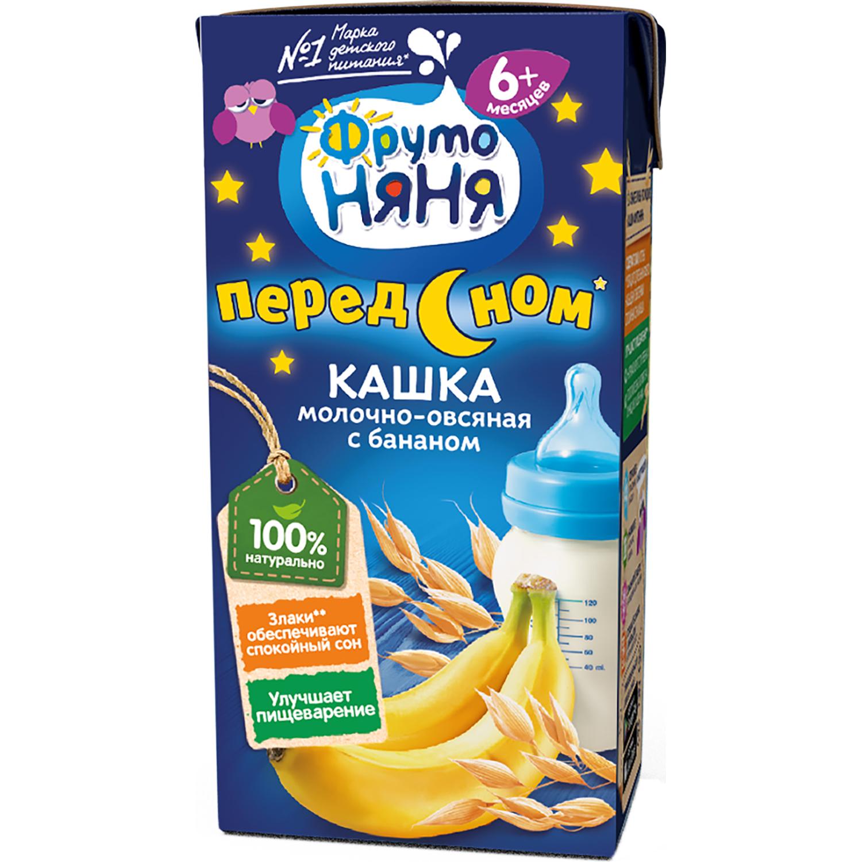 Каша Прогресс Перед сном Молочная овсяная с бананом (с 6 месяцев) 200 мл хипп каша овсяная с бананами и мелиссой спокойной ночи с 6 мес 200г