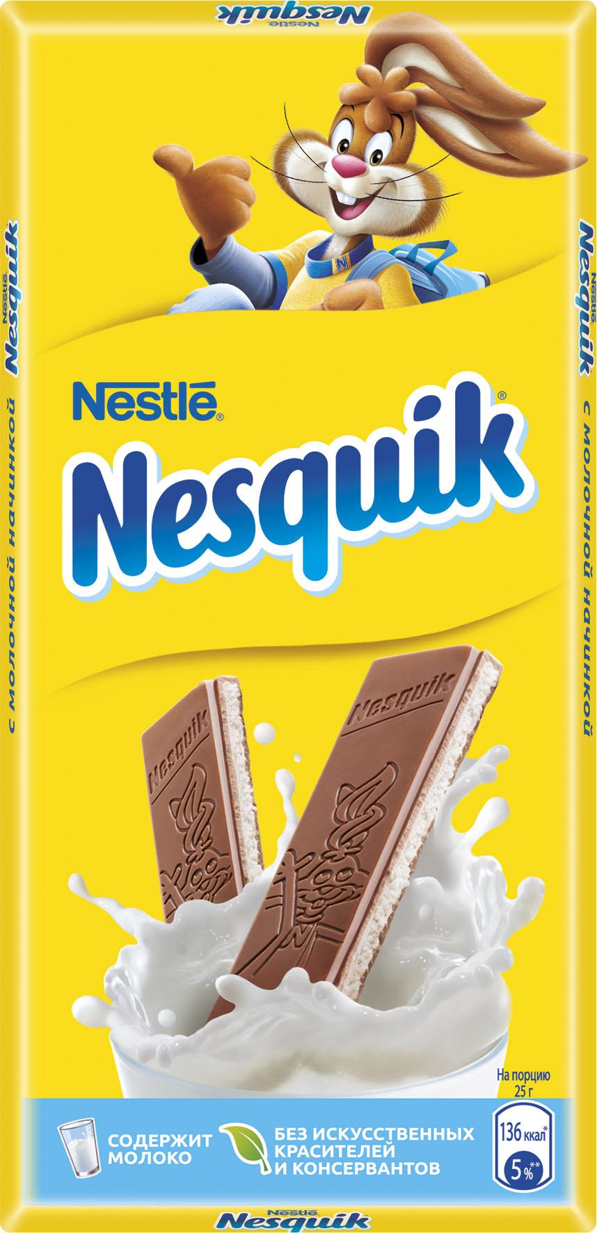 Десерты Nesquik молочный с молочной начинкой 100 г schogetten caramel brownie молочный шоколад с начинкой из крема брауни печенья с какао и карамелью 100 г