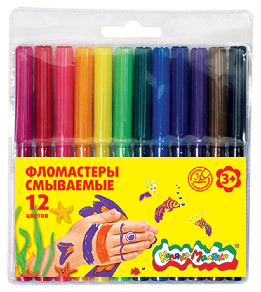 Фломастеры Каляка-Маляка Фломастеры Каляка-Маляка 12 цветов ручки и карандаши каляка маляка карандаши пластиковые каляка маляка 12 цветов