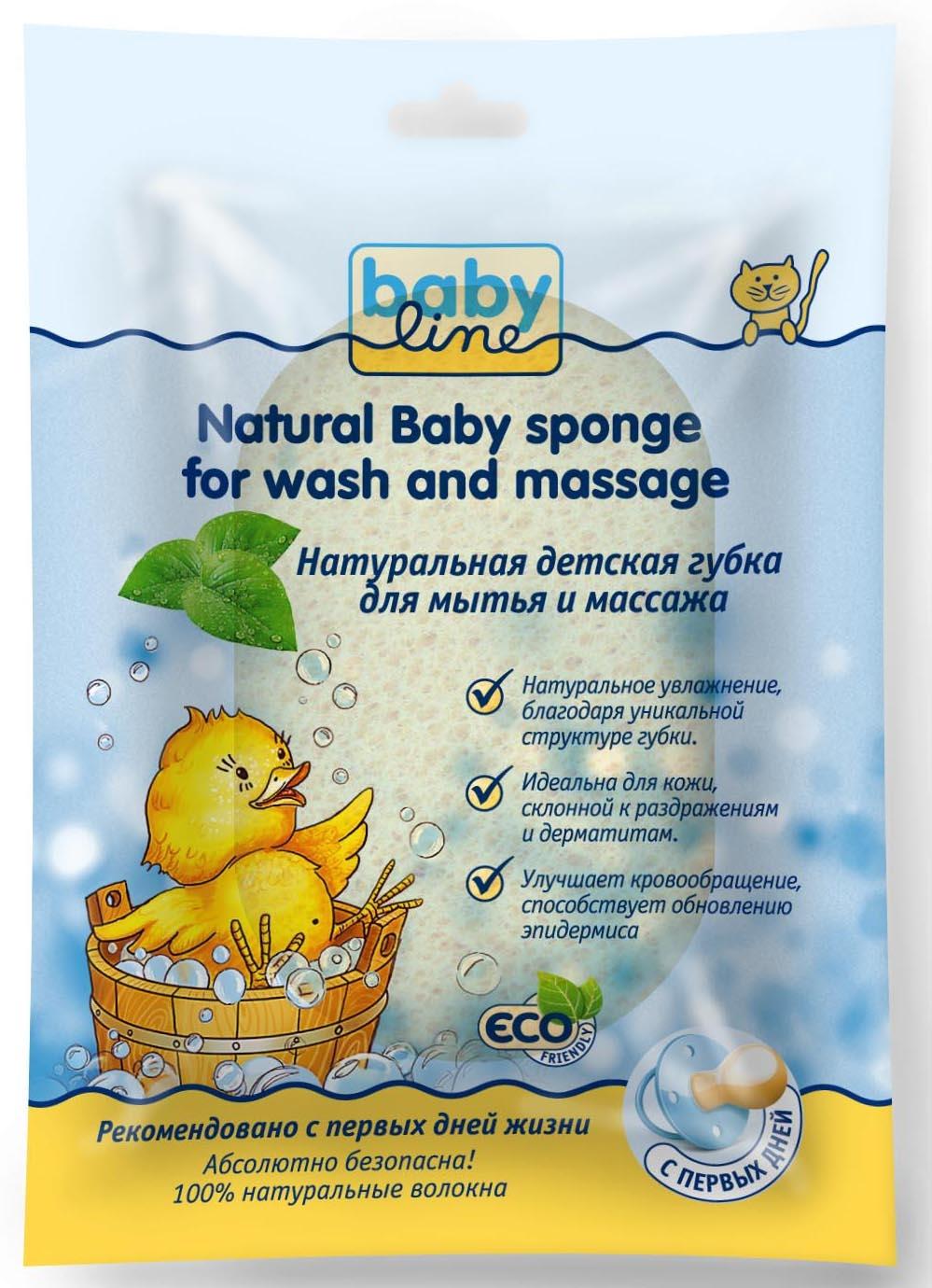 Губки и мочалки BABYLINE Натуральная детская губка для мытья и массажа мочалки 7 морей губка натуральная морская детская хард тайп 3 0 3 5 дюйма