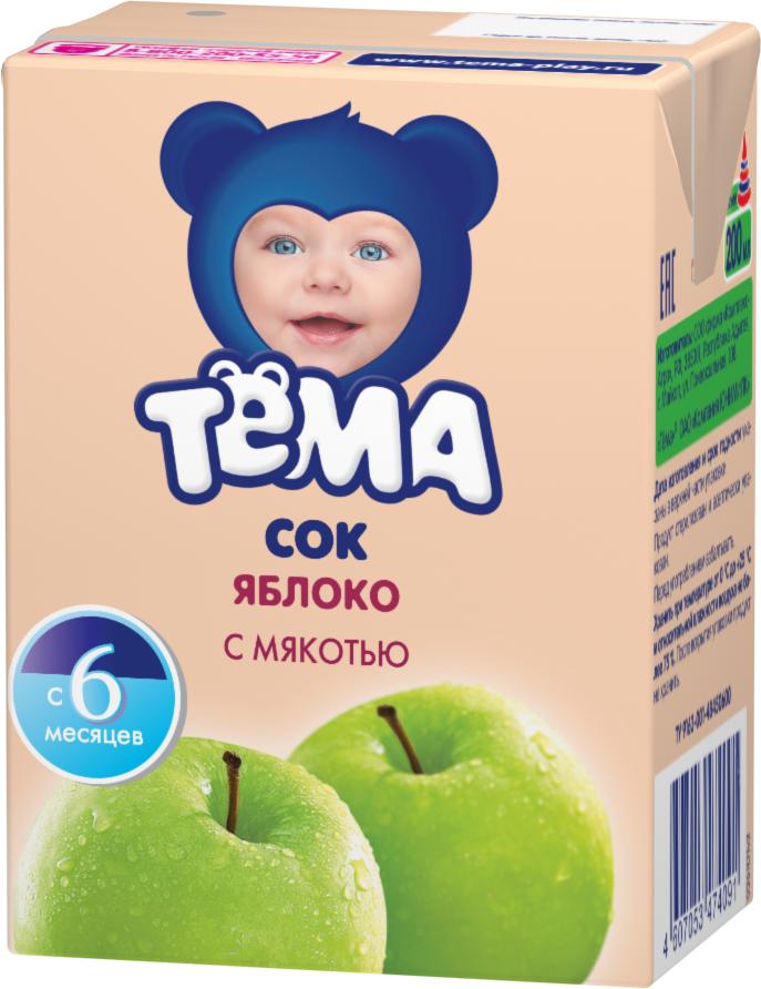 Сок Тёма Тёма Яблоко с мякотью с 6 мес. 200 мл молочная продукция тёма тёма с яблочным пюре 2 5