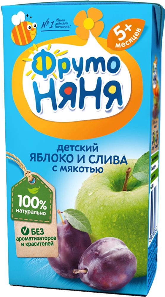 Нектар Прогресс ФрутоНяня Яблоко и слива с мякотью с 5 мес. 200 мл сок фрутоняня яблоко и абрикос с мякотью с 3 лет 500 мл