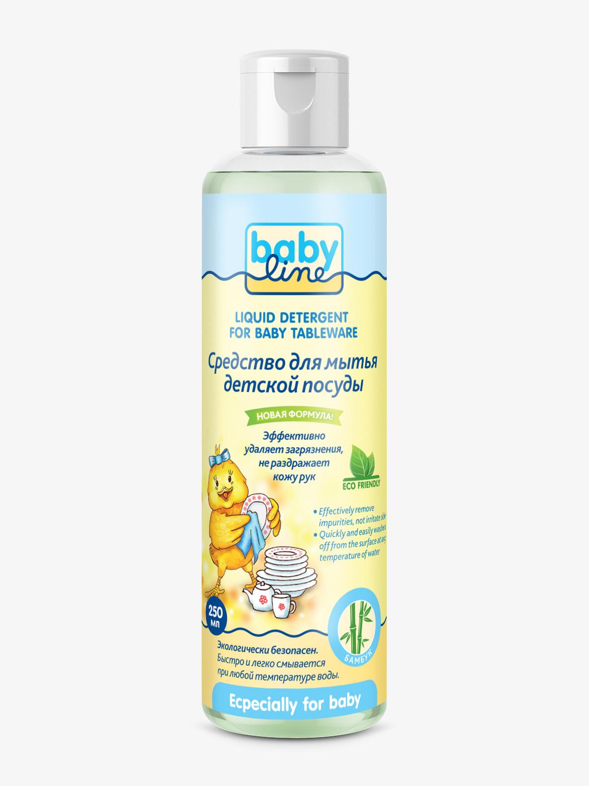 моющее средство для посуды BABYLINE 250 мл натуральное детское моющее средство для посуды овощей и фруктов с дозатором 600 мл baby line безопасная детская бытовая химия