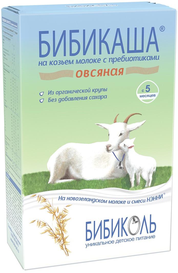 Каша Бибиколь БИБИКОЛЬ БИБИКАША молочная овсяная на козьем молоке (с 5 месяцев) 200 г бибиколь гречневая на козьем молоке