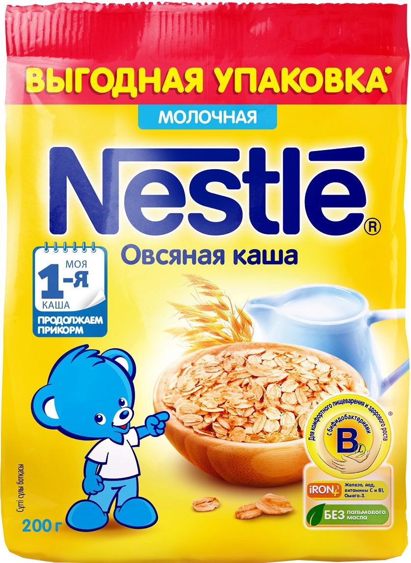 Молочные Nestle Каша молочная Nestle овсяная с 5 мес. 200 г каши беллакт молочная овсяная каша с 5 мес 200 г